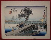 woodblock print titled Yokkaichi: Mie River By artist Utagawa Hiroshige