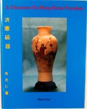 A DISCOURSE ON HUNG HSIEN PORCELAIN - MARK CHOU