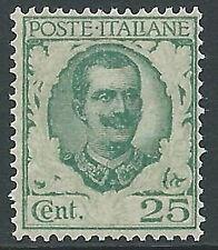1926 REGNO FLOREALE 25 CENT VARIETà SENZA STAMPA ORNATO MNH ** - Y162-2