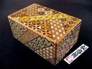 [Genuine] Japanese Puzzle Box - 5 Sun 21 Step - Yosegi Himitsu Bako