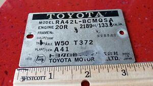 TOYOTA CELICA CORONA PICKUP 2.2L SOHC 20R Engine Emblem