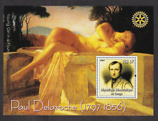 Art painting Nude Rotary Paul Delaroche s/s MNH
