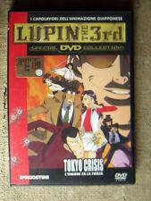 Lupin the 3rd Tokyo crisis l'unione fa - DVD capolavori animazione giapponese