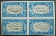 Armenia 1920 Chassepot Pictorials, 50R, CENTER SHIFTED, block of 4, unused