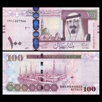 Saudi Arabia 100 Riyal, 2009, P-36 New, banknote, UNC