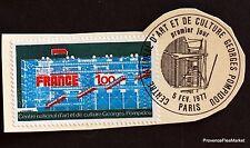 TIMBRE FRANCE OBL. 1° JOUR  Yt 1922  BEAUBOURG CENTRE POMPIDOU