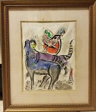 "Marc Chagall ""La Vache Bleue"" The Blue Cow Lithograph framed"