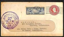 USA SCOTT U436g ERROR STATIONERY C10 AIR MAIL STAMP FIRST FLIGHT COVER 1926