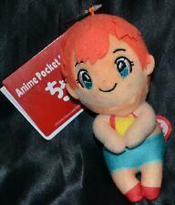 "5"" Misty Pokemon Trainer Plush Dolls Toys Stuffed Animals Gym Master Leader Kids"
