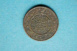 TUNISIA - 2011 / AH 1432  TEN (10) MILLIM TUNISIAN COIN