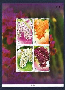 Thailand Stamp 2010 Orchids SS