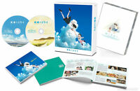 DHL Mirai no Mirai of the Future SPECIAL EDITION Blu-ray+Bonus Disc+Booklets+BOX