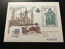 SPAIN (2008) MNH SCOTT #3587 EXPO ZARAGOZA Souvenir Sheet