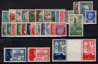 U140055/ FRANCE / 1942 COMPLETE YEAR / Y&T # 538 / 567 MINT – CV 173 $