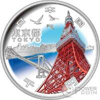 TOKYO 47 Prefectures (47) Silver Proof Coin 1000 Yen Japan Mint 2016