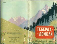 1963 TEBERDA- DOMBAI  Caucasus Mountains Tourist Map Russian Soviet