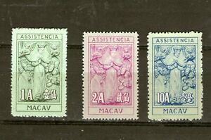 "MACAU 1853 -1857 "" TAX STAMPS"" (MINT LIGHTLY-HINGED)"