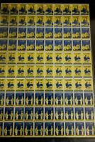 US Stamps WWII Armed Forces Intact Sheet of 100