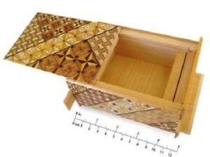 Japanese Yosegi Puzzle Box Samurai Wooden Secret Trick Box 4 Sun 7 Steps HK-122