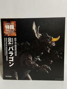 Kaiyodo Sci-fi Revoltech No.004 Baragon Action Figure Japan Import