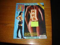 HTF Oriental Pinup #1 Draculina Publishing  RARE 2000 Magazine