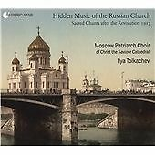 Hidden Music Of The Russian Church (Sacred Chants after the Revolution 1917), Mo