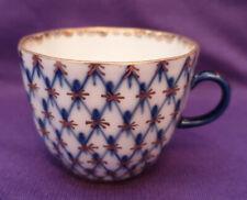 ♛ Lomonosov Kobaltnetz Tasse Kaffeetasse ♛