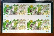 Malaysia 1998 Stamp Week Insects Uncut Sheet of 4 Imperf Miniature Sheets MnH
