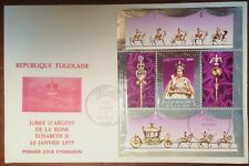 QEII Silver Jubilee Togo perforated Souvenir Sheet First Day cover