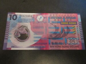 HONG KONG 2007 ISSUE - P401c - $10 POLYMER 1-01-2012 - UNC