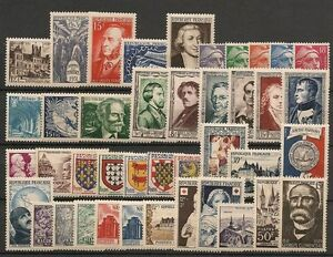 PROMOTION SUR ANNEE COMPLETE NEUVE XX 1951 TIMBRES LUXE - COTE 155 EUROS