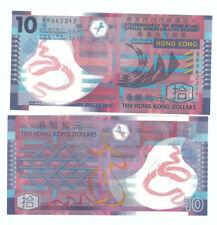 Hong Kong $10 Polymer  Banknote UNC 2012