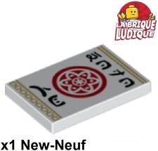 Lego 1x Tile decorated 2x3 fleur flower petale asian chinois 26603pb005 NEUF