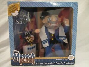 NEW The Mensch on a Bench Hanukkah Decor Doll, Hardcover Book, Removable Bench
