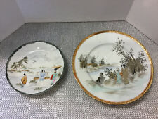 """2 Antique Porcelain Oriental Dishes Chinese Export? Saucer 5.25"""", Plate - 7.25"""""""