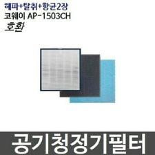 Sale 4 Pack Purifier Air Filter Replacement Coway AP-1503CH / AP-1503_igec