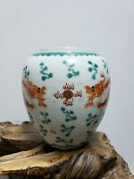 Fine Chinese  Porcelain Famille Rose  24K Gilt  Jar Pot