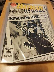 BATMAN # 447