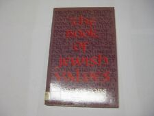 Books Of Jewish Values by Louis Jacobs Judaica