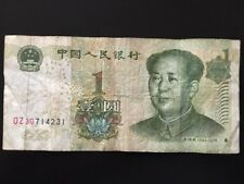 Bank Of China One Yuan 1999 Banknote Circulated Used Condition