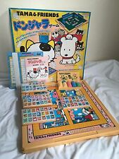 Tama & Friends Vintage Multi Game Board Anime Bandai Sony 1987 Complete Rare