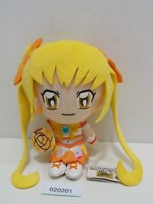 Heartcatch Pretty Cure! 020201 Precure SUNSHINE Banpresto Plush 2010 Japan 46971