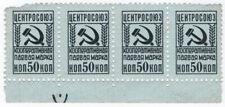 (I.B) Russia Revenue : Soviet Bread Tax 50k