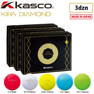 2020 Kasco Golf japan KIRA DIAMOND BALL One color or 4color Assort 3dzn 20at