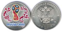 Russland 25 Rubel 2018 Motiv 31 - FIFA WORLD CUP RUSSIA, lose, UNC.