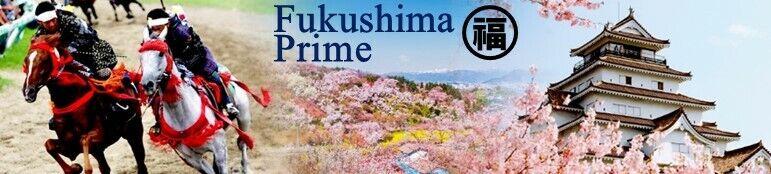 fukushimaprime