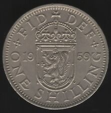 More details for 1959 scottish one shilling coin | british coins | pennies2pounds