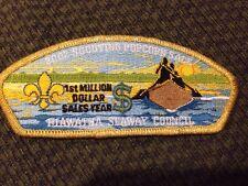 MINT CSP Hiawatha Seaway Cncl SA-27 GMY 2002 1st Million Dollar Popcorn Sales