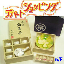 Rare! Re-ment Miniature Department Store 6/F Japanese Style Tea Set Tableware