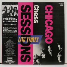 ROLLING STONES - Chicago Chess Sessions < 1983 Japan-only comp LP MONO > NM